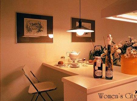 Интимное освещение на кухне.
