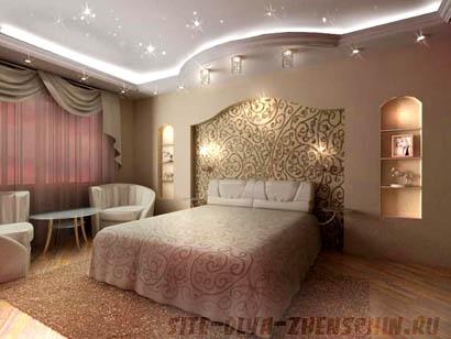 Освещение спальни.