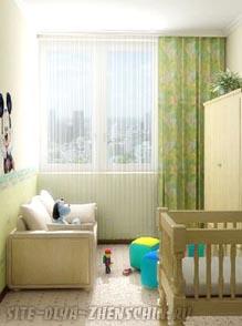 Шторы для комнаты новорожденного.