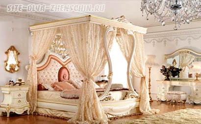 Спальня с балдахином.