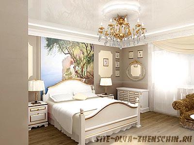 Светлая спальня.