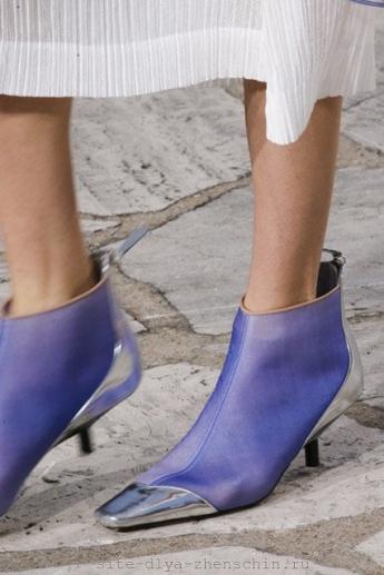 Металлический носок